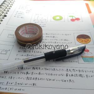 【療育】5WEEK集団療育4回目