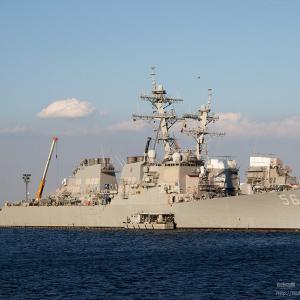 USS John S.McCain