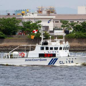 巡視艇みやかぜ