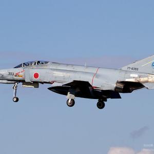 F-4EJ Phantom