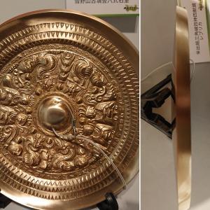 雪野山古墳 古代琵琶湖に君臨した王の謎(2)【明治大学博物館】五枚の銅鏡 薄さと塗装の秘密