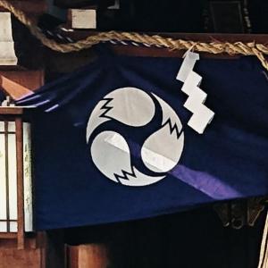 摂州住吉宮地全図の謎を追う(3)【開口神社 珍しい三つ茄紋 通称 大寺さん】住𠮷さんあたり(12)