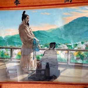 【仁徳天皇・民のかまど】3年間ノータックス 1700年前 日本最古の経済政策【奇しくも3月下旬に詔】