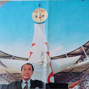 【発掘・EXPO70(5)】開幕一週間前 岡本太郎寄稿 全文【大阪万博・考】