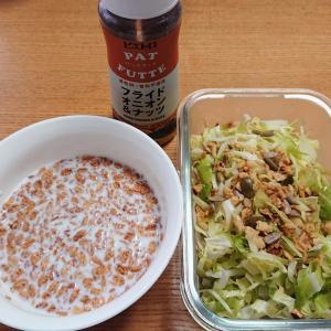 もち麦フレーク【食物繊維でチンを鍛えて糖質コントロール】