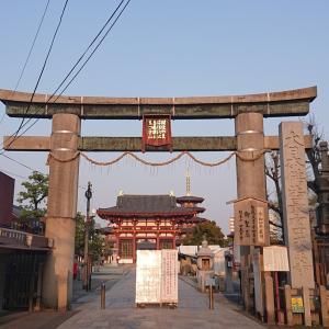 四天王寺 伽藍 傾むいた方位の謎(2)見えてくる日本最初の神仏習合のカタチ