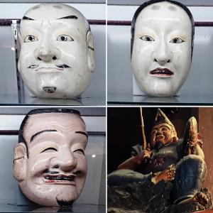 【岩根沢三山神社】太々神楽 木面(3)カグツチ、ヤマトヒメ、???