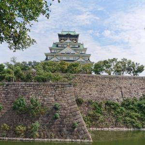 古代上町半島最大の謎・大坂城(1) 始めに巨大龍神の頭にクイを打ち込んだのは?★★★