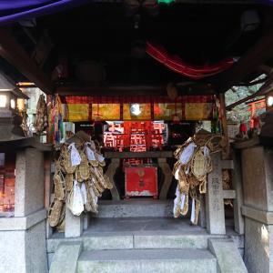 伏見稲荷 お山めぐり(5)不思議スポットに残されたこん跡【薬力堂あたり】