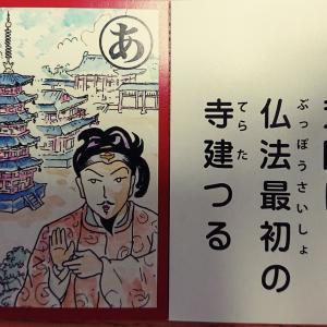 【荒陵 アラハカ】四天王寺の東かも知れない。前方後円墳のことかも知れない