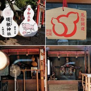 【堤根神社(宮野町)】茨田堤の守り神 御神紋は浮かびのひょうたん