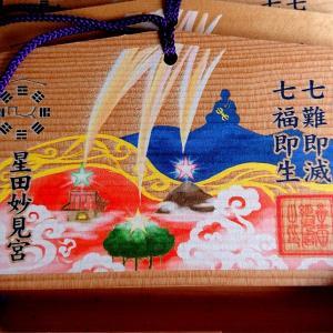 【星田妙見宮(小松神社)】星降る山のクレーターが神域【隕石 スイフト・タットル彗星】