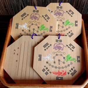 【星田妙見宮(小松神社)(2)】神域の九曜 占星 曼荼羅【トイレの神様も】