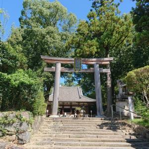 【大直禰子神社(若宮社)】三輪山の神と観音様、オオタタネコと若宮