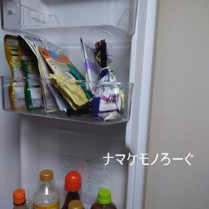 積年汚れ放置の冷蔵庫掃除~本丸、冷蔵庫の中ビフォーアフター~