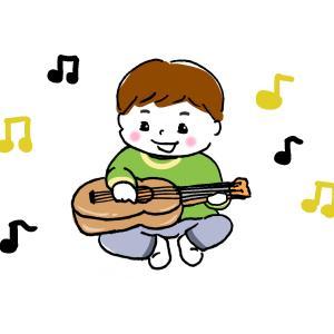 ギターのオンライン練習が我が身に起こした劇的変化とは?