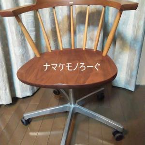 キャスターがボロボロになった椅子は買い替え?それとも…??