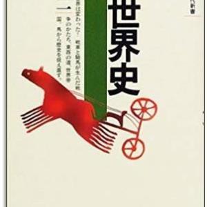 本村凌二「馬の世界史」(講談社現代新書)