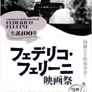 フェデリコ・フェリーニ「道」元町映画館
