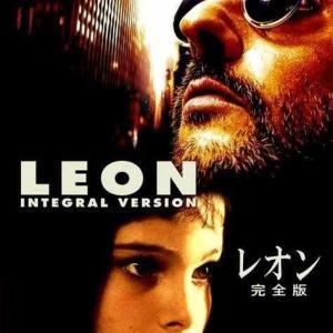 リュック・ベッソン「レオン 完全版」CINEMA・KOBE