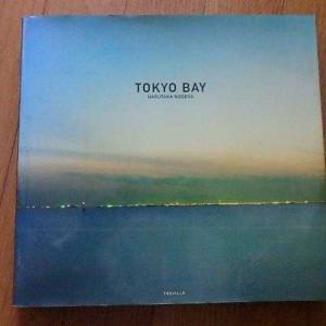 週刊 読書案内 HARUTAKA NODERA(野寺治孝)『TOKYO BAY』発行トレヴィル・発売リブロポート