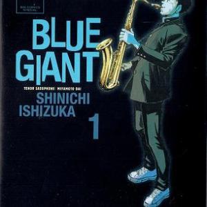 石塚真一「BLUE GIANT全10巻」・「BLUE GIANT SUPREME(1巻~7巻)」(小学館)