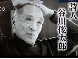 谷川俊太郎「62のソネット」