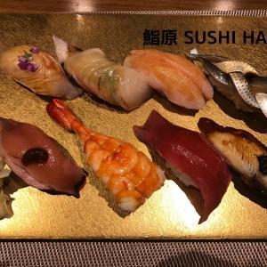 クアラルンプールでおすすめのお寿司屋さん!鮨原SUSHI HARA@KLCC周辺
