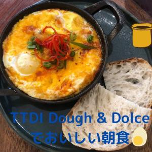 【TTDI】Dough&DolceでTTDIマーケットに行く前においしい朝食!!