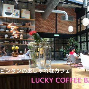【クアラルンプール・ブキビンタン】インテリアがおしゃれなインスタ映えするカフェ・LUCKY COFFEE BAR