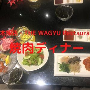 【クアラルンプール】焼肉ディナー【鈴木飯店・THE WAGYU Restaurant】
