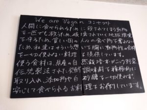 読谷村ヴィーガンカフェ「自然いぬ」に行って見えてきたこと。