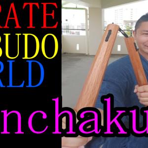 【空手古武道】前里のヌンチャクをYouTube投稿しました♪