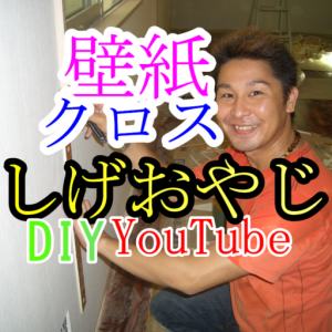 LIFE IN A DAY2020年7月25日【YouTuber】映画にでる可能性ありあり