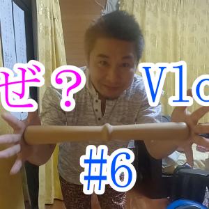 【VLOG】#6 なぜVLOG? YouTube投稿しました♪【sigedojo】