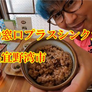 【沖縄グルメ】承継の窓口プラスシンクカフェ 相続や事業承継の相談もできるカフェ♪