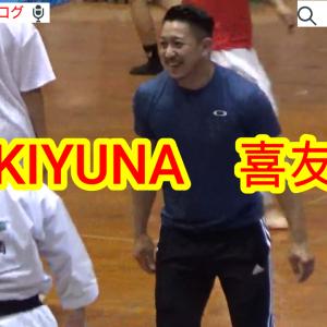 【karate】Ryo KIYUNA 喜友名諒 空手大会のお手伝い♪笑顔が素敵です!