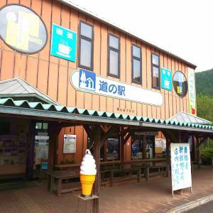 【車中泊釣行時の愉しみ方⑩】道の駅探訪  舞鶴市 とれとれセンター