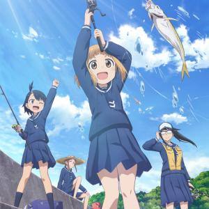 【Enjoy!COOL-JAPAN】2️⃣ハマる予感?!放課後ていぼう日誌㊗️