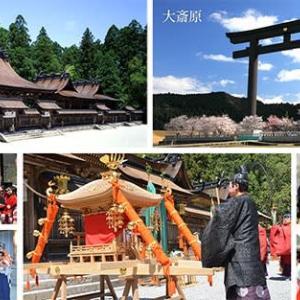 世界遺産熊野三山巡り-3