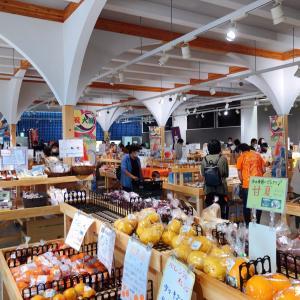 オープン初日!有田市の箕島漁協産直市場「浜のうたせ」に行ってきました!