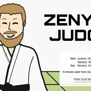 メルボルンの柔道教室・Zenyo Judoで日本文化に触れる
