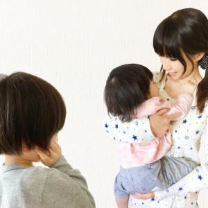 2人目育児で上の子にイライラしてしまうママへ必ず読んでもらいたい1冊の絵本
