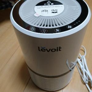 コンパクトHEPA空気清浄機『LV-H132』を購入したのでレビューしてみた ~空気清浄物語~