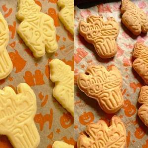 割れてもそれっぽいクッキー