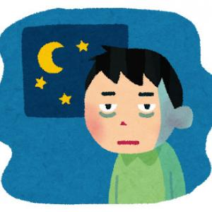 調子が悪い時はまず睡眠不足を疑ってみる