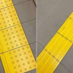 点字ブロックは視覚障害者だけのものか?