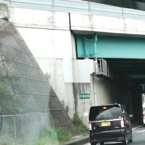 ヤバイ橋を渡ってせどり