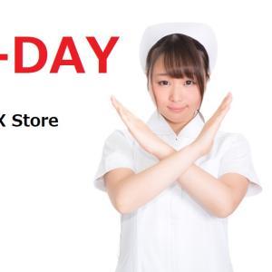 NTT-X Storeの「X-DAY」電脳せどり攻略法
