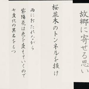 ビフォーアフター(筆ペン編)